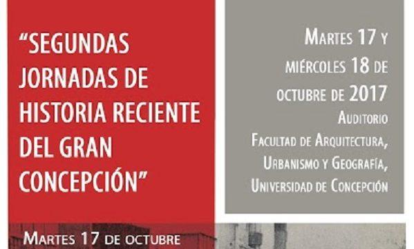 afiche-segundas-jornadas-de-historia-reciente-17-de-octubre-2017